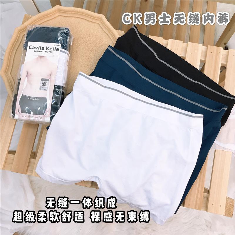 男女士内裤男平角棉质莫代尔性感四角裤ck09