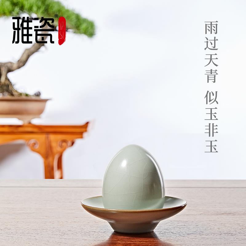 雅瓷 汝窑茶叶蛋 汝瓷茶宠小摆件精品可养茶具茶台茶桌陶瓷茶宠