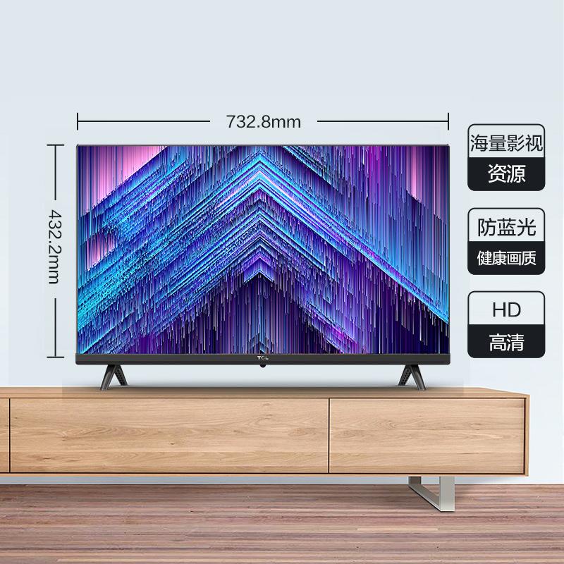 智能网络液晶电视官方旗舰店 wifi 高清 32L8H 英寸 寸 32 电视机 TCL