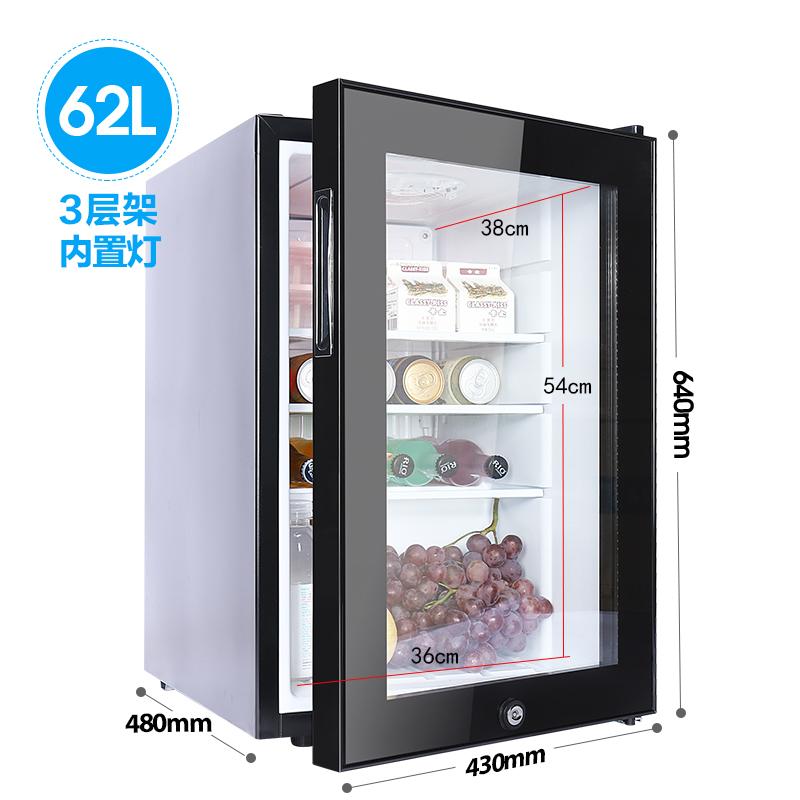 幼儿园食品留样柜饮料冷柜小冰箱小型家用商用冷藏保鲜展示柜带锁高清大图