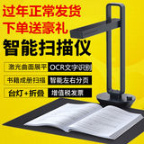 CZUR Chengzhe Technology Aura Book Book Scanner A4 Book Gao Paiyi Smart A3 HD Document Tickets Documents High-speed Office Automatic Portable PDF Contract Home Test Paper