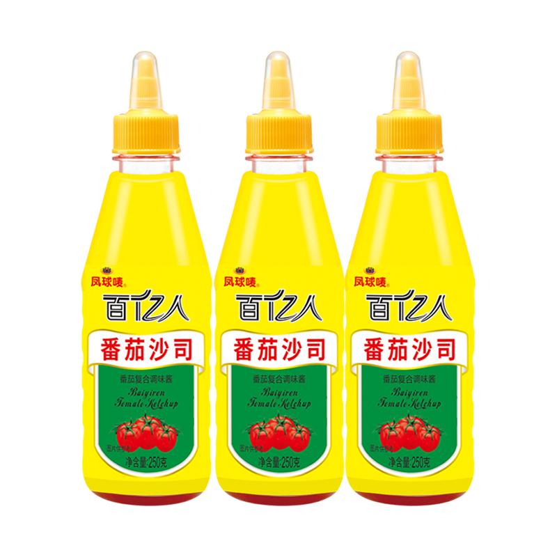 【凤球唛】番茄酱沙司250g*3瓶