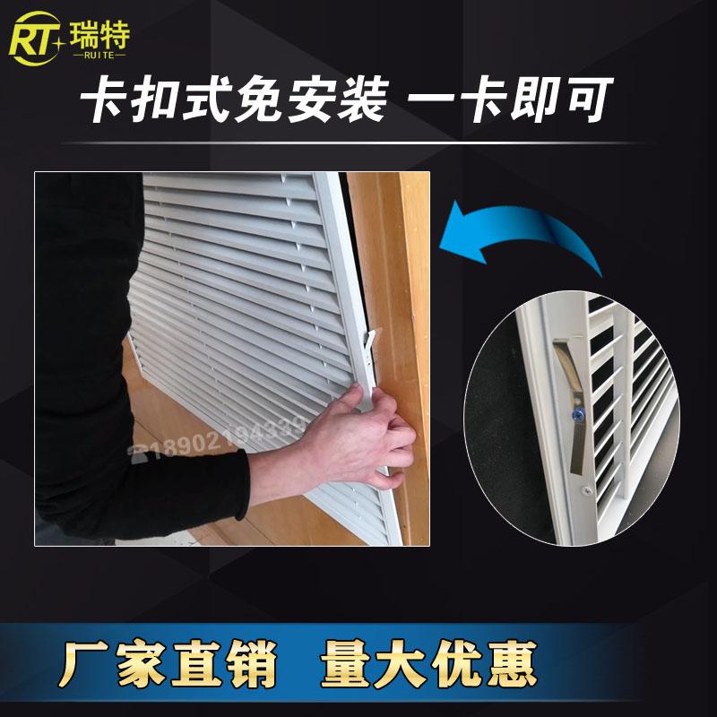 定制鋁合金暖氣罩百葉窗檢修口空調通風口家用地暖分水器裝飾遮擋