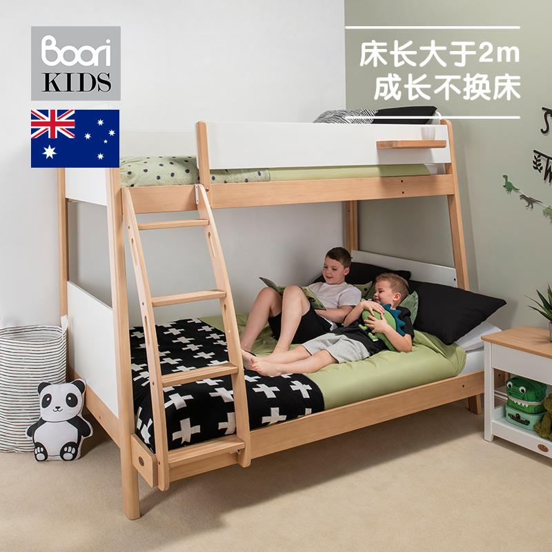 Boori北欧儿童床上下子母床亲子床实木二胎床小户型高低床双层床【图2】
