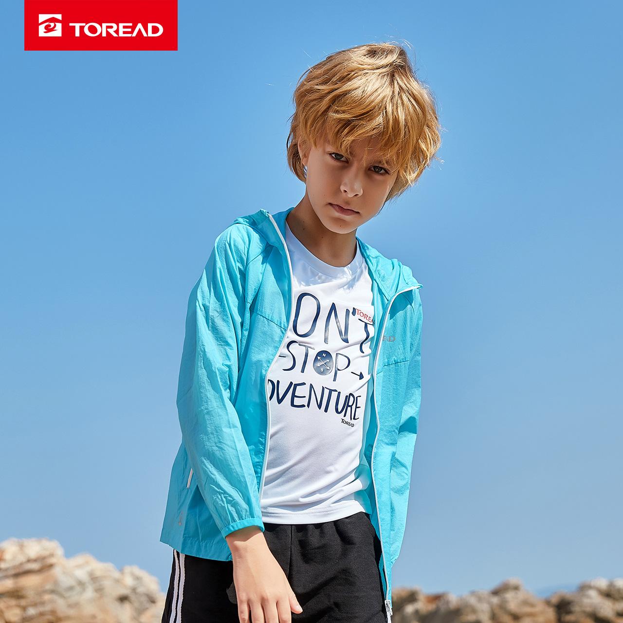 探路者童装春夏新款男女童防晒UPF40+超轻透气儿童防晒衣超薄男童