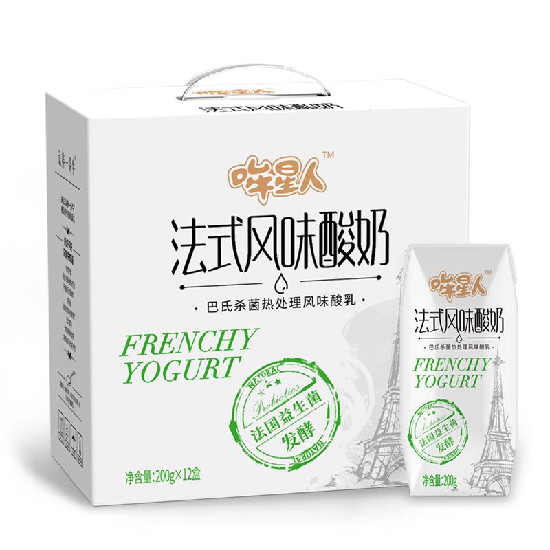 抵现红包:认养一头牛 哞星人  原味法式酸奶 200g*12盒