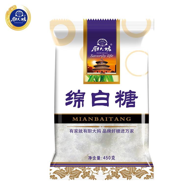 厨大妈绵白糖450gX3袋细白绵糖棉糖粉 烘焙原料
