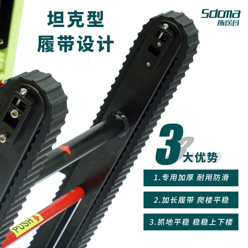 斯途玛电动爬楼轮椅车可上下楼梯履带式智能老人锂电池爬楼机两用