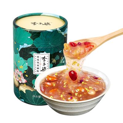 【双11抢购】李子柒桂花坚果藕粉藕粉坚果羹营养早餐代餐懒人350g