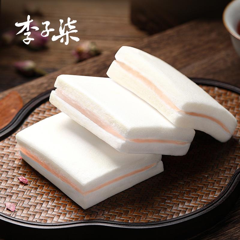 李子柒柒乐桃桃蒸米糕零食面包白桃夹心糕点代餐小吃发糕整盒540g No.1
