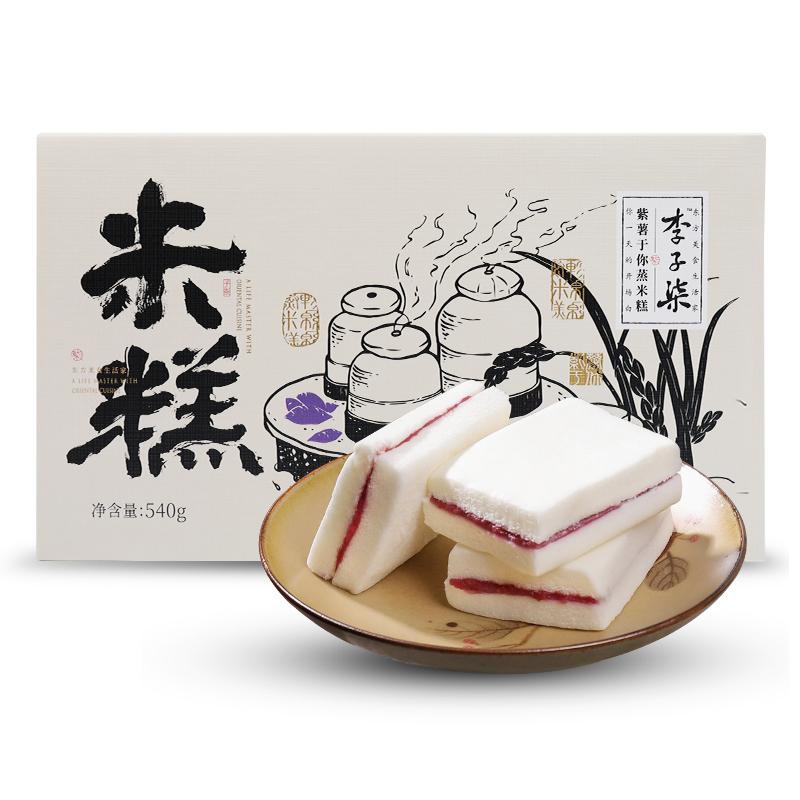 【李子柒】紫薯蒸米糕早餐面包