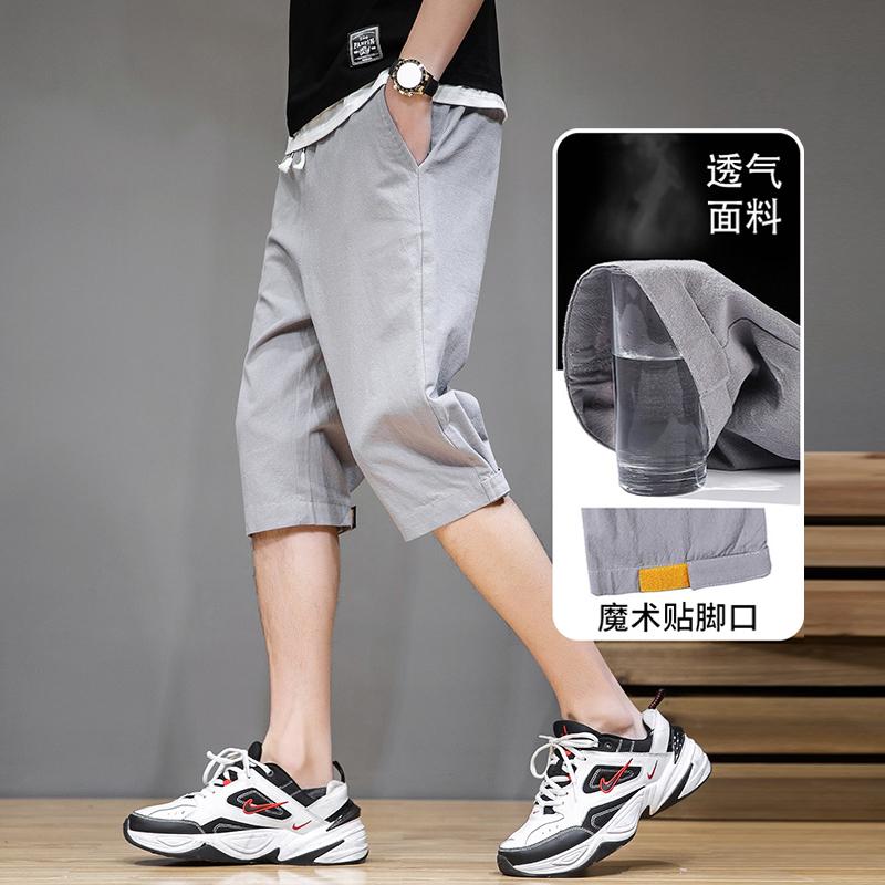 纯棉短裤男2021夏季外穿韩版潮流薄款宽松潮牌休闲运动七分中裤子主图