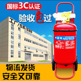 Trolley type kg fire extinguisher 20kg35kg50kg70kg dry powder fire extinguisher warehouse gas station big fire extinguishing