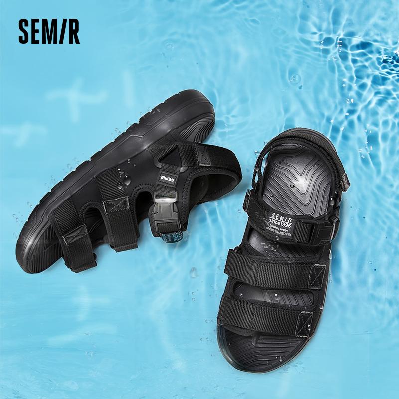 抵现红包:森马 1093G21147107 男士沙滩鞋74元包邮(最低可至71.41元,多重优惠后)