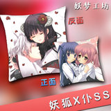 Monster Dream Workshop Monster Fox Servant SS Tanukiri Natsume Cansuma Anime Cushion Sleeping Pillow Cushion