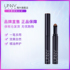 unny highlight repair stick nose shadow blush shadow face-lifting silkworm three-in-one hairline replacement artifact hair shadow stick