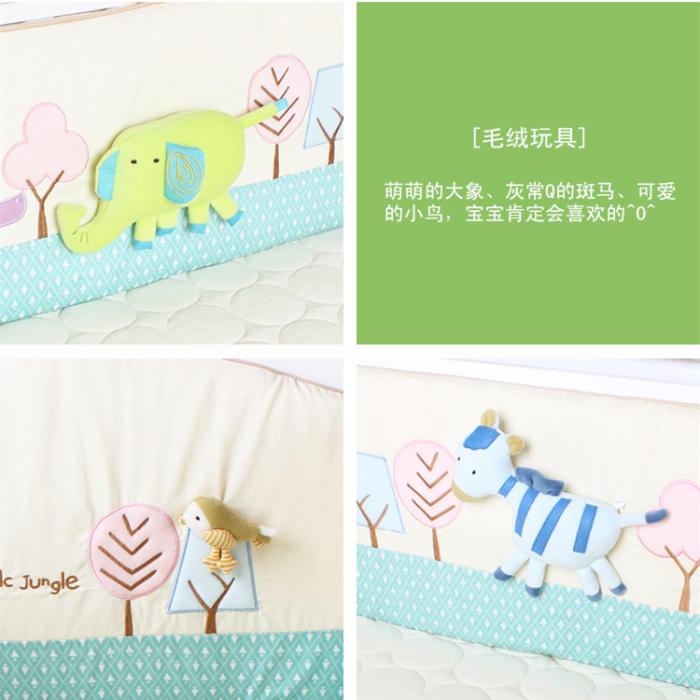 韩国婴儿床围床笠5件送枕头森林公园益智玩具防撞碰床品床靠包邮
