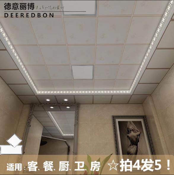 600 300 300 平面板灯厨房吸顶灯餐厅卫生间扣板嵌入式 LED 集成吊顶