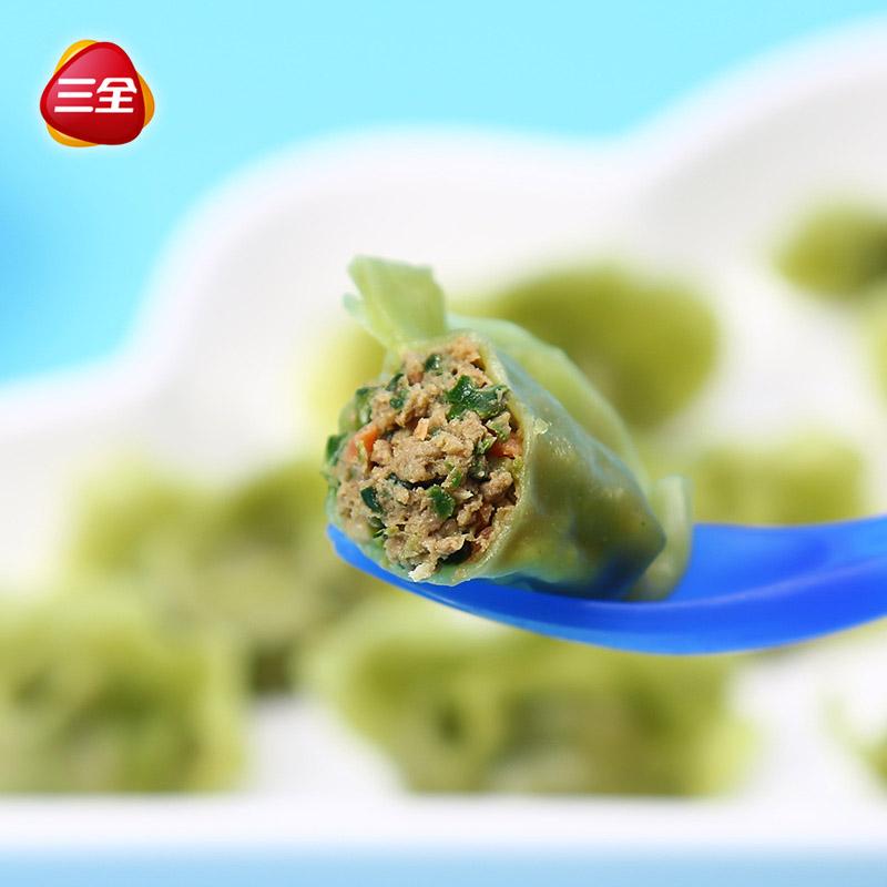 小欢喜同款三全儿童水饺菠菜鸡肝速冻饺子蔬菜汁面皮42只300g