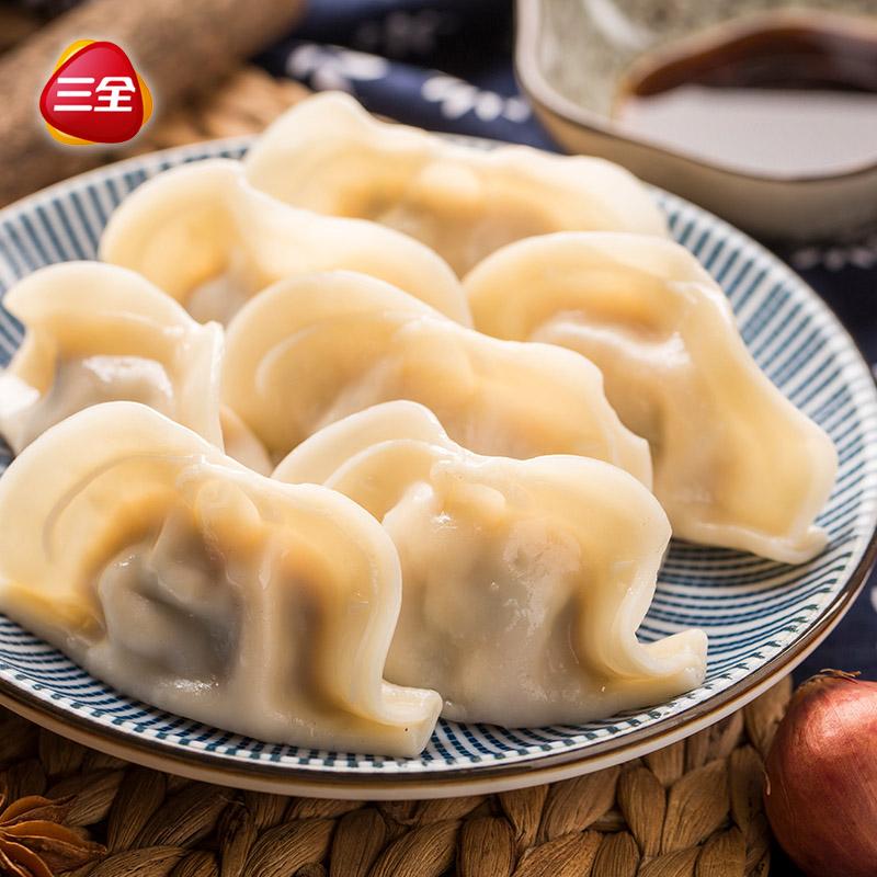 三全速冻饺子珍鲜灌汤水饺猪肉大葱口味450g*1袋可蒸/煎饺子