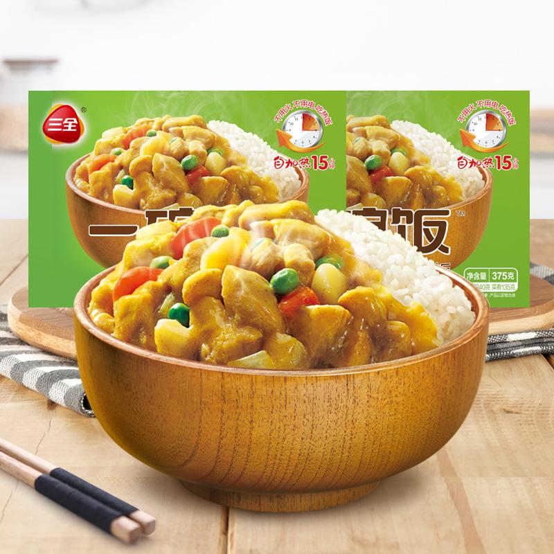 三全一碗饭自加热方便自热米饭盖浇饭鱼香肉丝红烧牛肉2盒装包邮