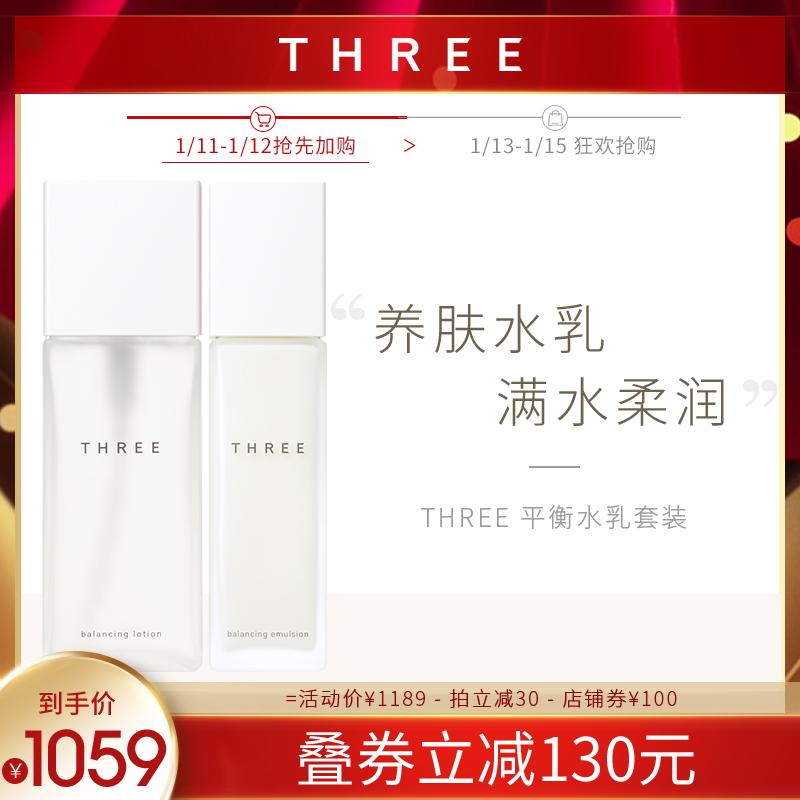 THREE平衡化妆水140ml+平衡乳液100ml