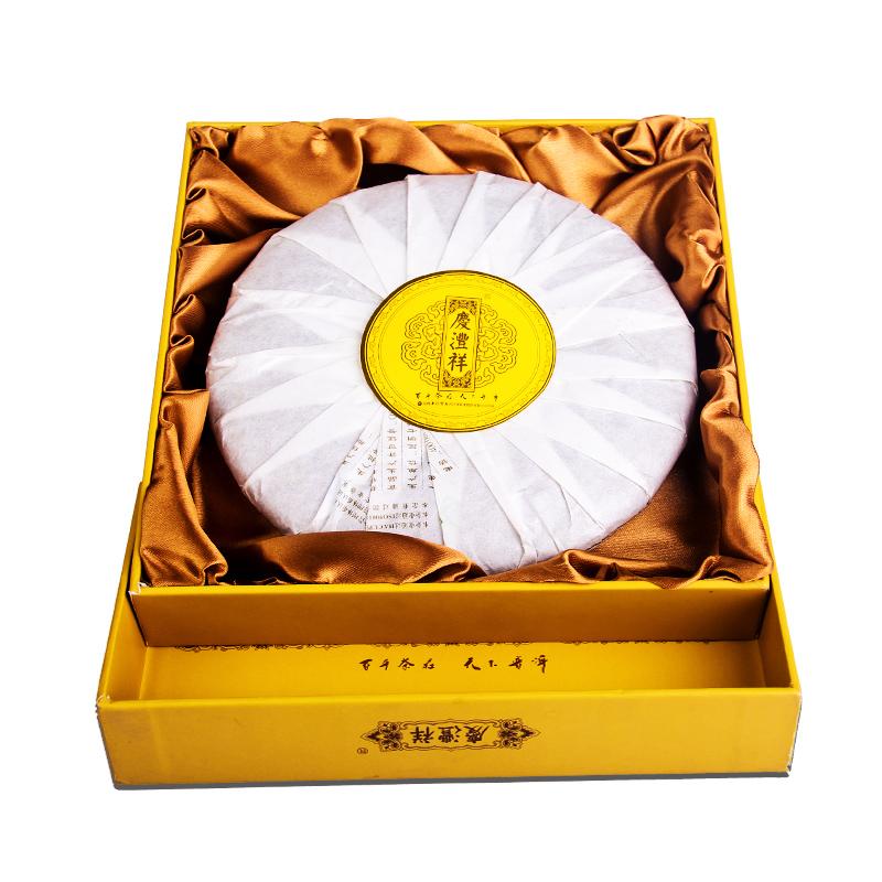 357g 七彩云南庆沣祥珍藏陈香饼庆丰祥普洱茶茶叶熟茶饼