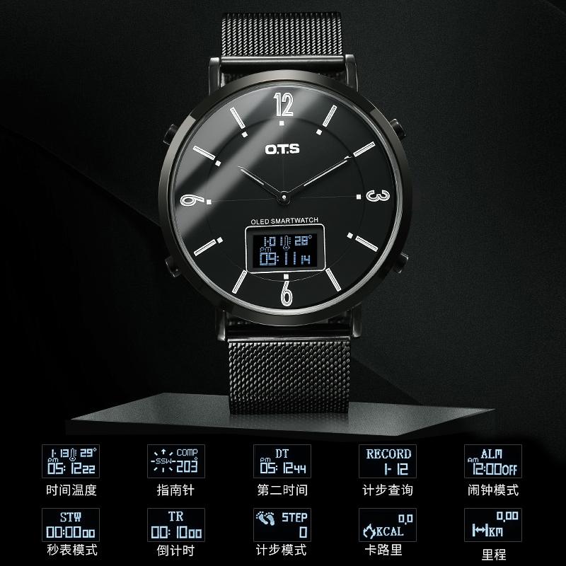 新款概念智能手表男学生韩版潮流多功能运动计步男士石英防水 2019