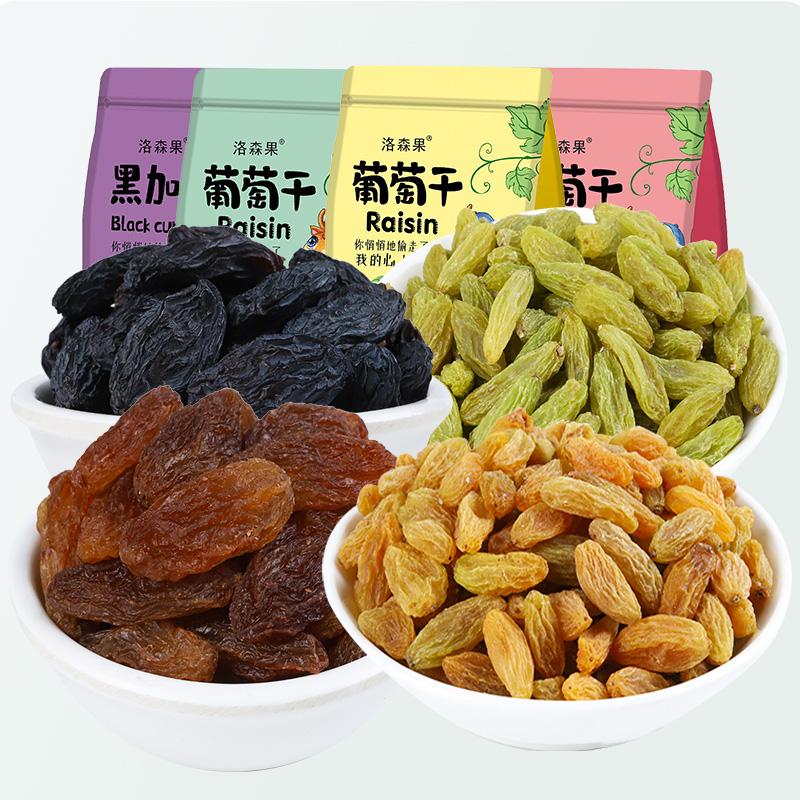 新疆吐鲁番特产黑加仑葡萄干1000g包邮多色葡萄干特级免洗
