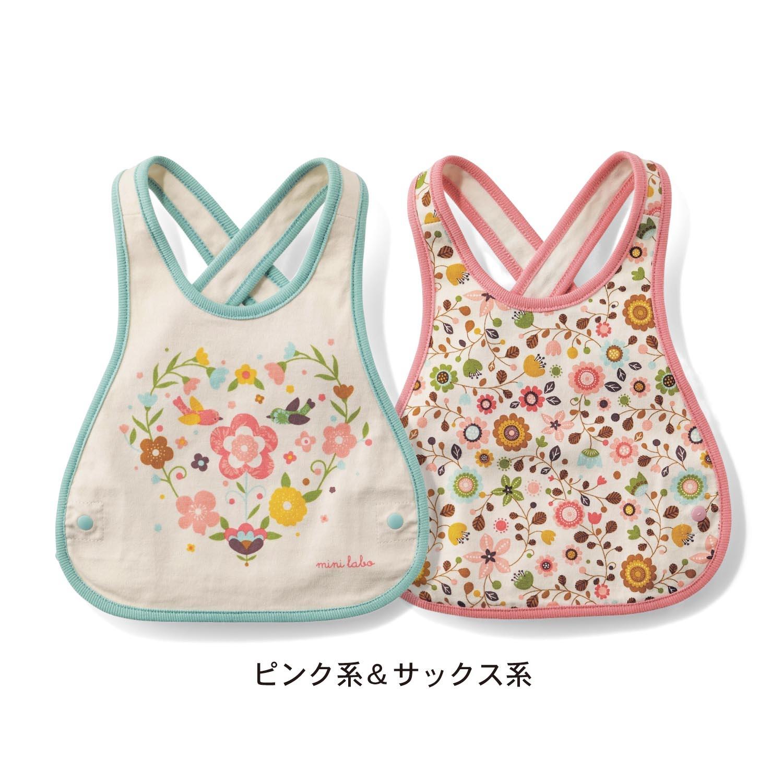 嬰幼兒寶寶口水巾新生兒純棉圍兜圍嘴飯兜防水揹帶款0-1歲罩衣