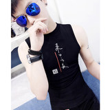 Social spirit guy tight vest male Korean version of the sleeveless waistcoat tide brand ins net red trend personality t-shirt summer