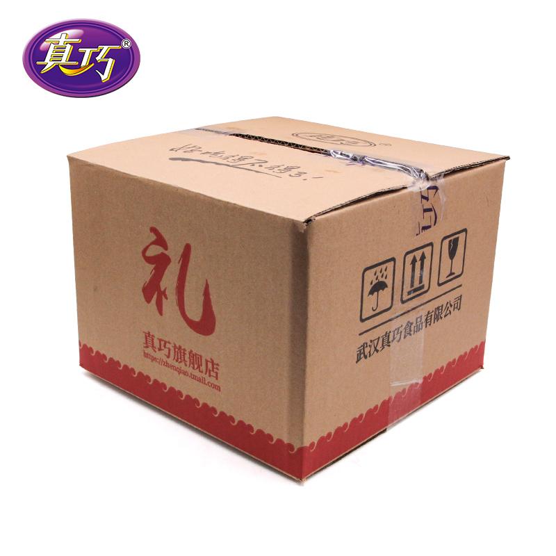 真巧 零食大礼包混装好吃的食品组合一箱吃货网红小吃批发整箱