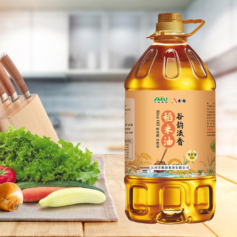 金佳 谷韵流香零度稻米油 5L 富含谷维素植物甾醇