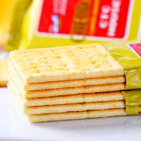 菲律宾进口 奇比乐奶焗香葱饼起士苏打饼干360g/400g 代餐零食品 (¥20)