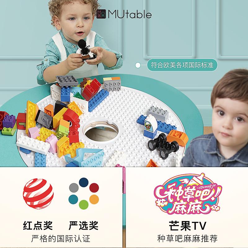 MUtable儿童游戏桌多功能学习桌乐高桌子积木玩具宝宝桌家用写字 - 图3