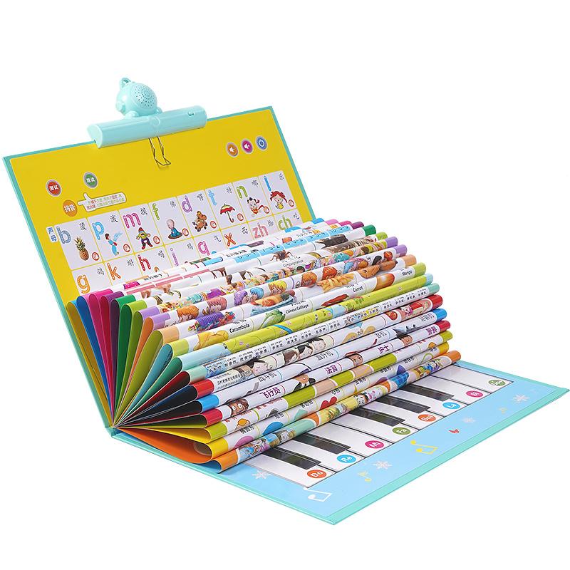 幼儿童有声挂图拼音学习神器早教识字点读发声书宝宝读物益智玩具 No.4