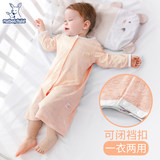 Pigeon wonderful baby pajamas Spring and Autumn thin models pure cotton baby long-sleeved nightgown summer baby children padded sleepwear autumn and winter