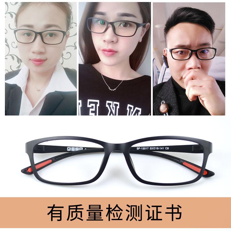 防辐射眼镜男女电脑护目平面无度数抗蓝光疲劳近视玩手机保护眼睛