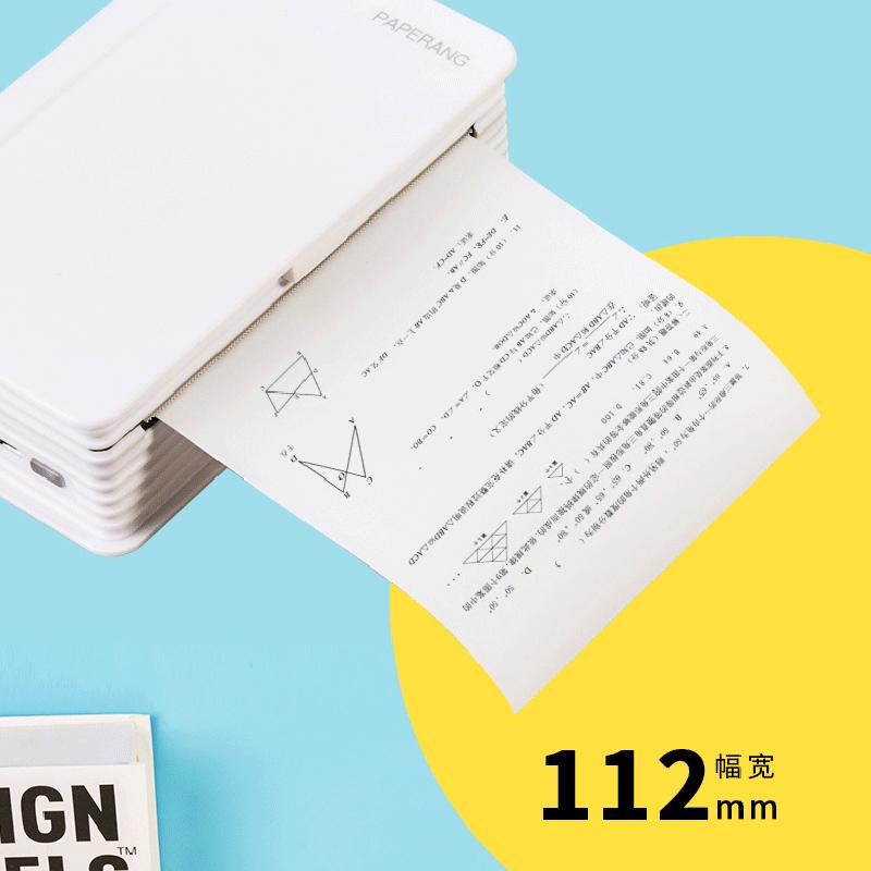 C1 高清宽幅学霸学生试卷错题整理抄题神器家用迷你小型作业咕咕便携式彩色纸手机照片热敏打印机 MAX 代 3 喵喵机