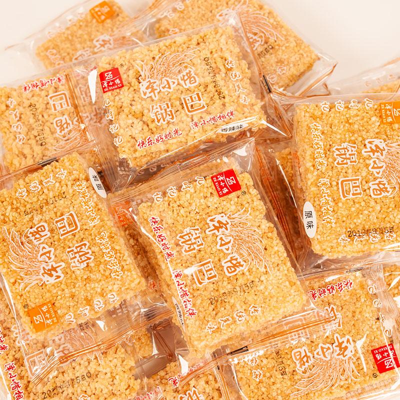泽小惜小糯米锅巴独立包装整箱5斤老式怀旧粗粮休闲食品安徽特产券后20.90元