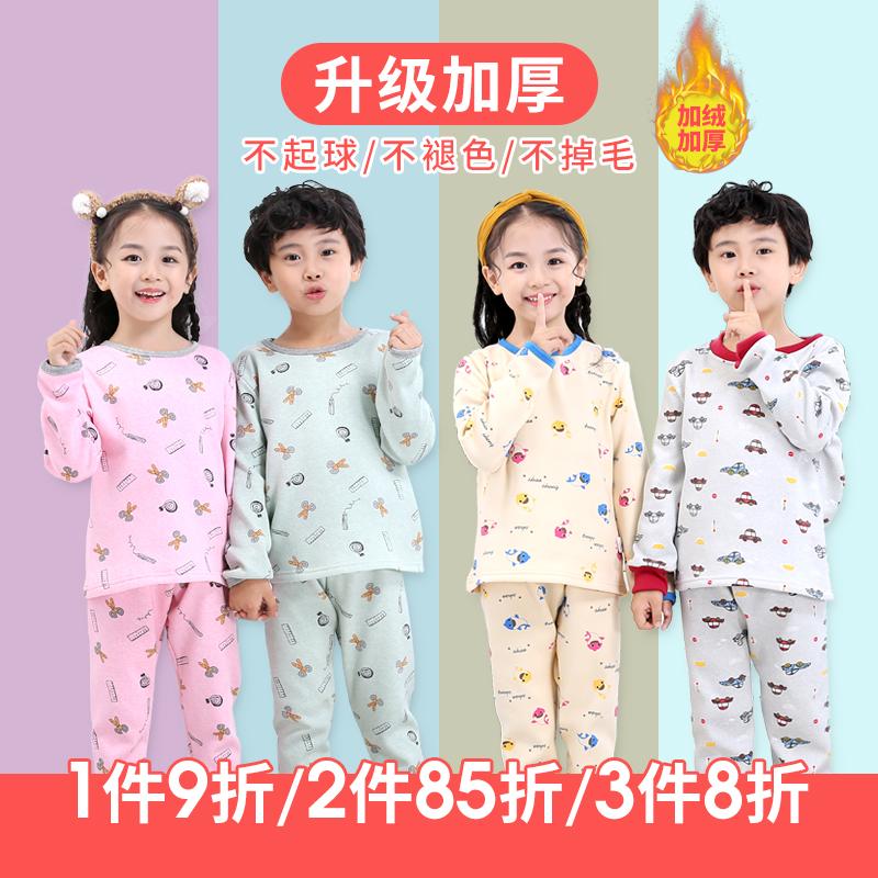 儿童保暖睡衣套装冬季加绒加厚款家居服男女童装宝宝内衣