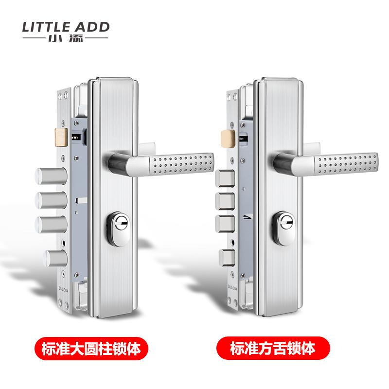 老式大門拉手室內全銅鎖芯家用鎖 通用型門鎖套裝 加厚防盜門把手
