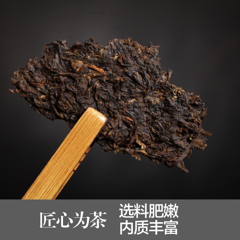 云南普洱茶熟茶布朗山原料七子饼茶 战国七雄系列熟茶七饼 信茂堂