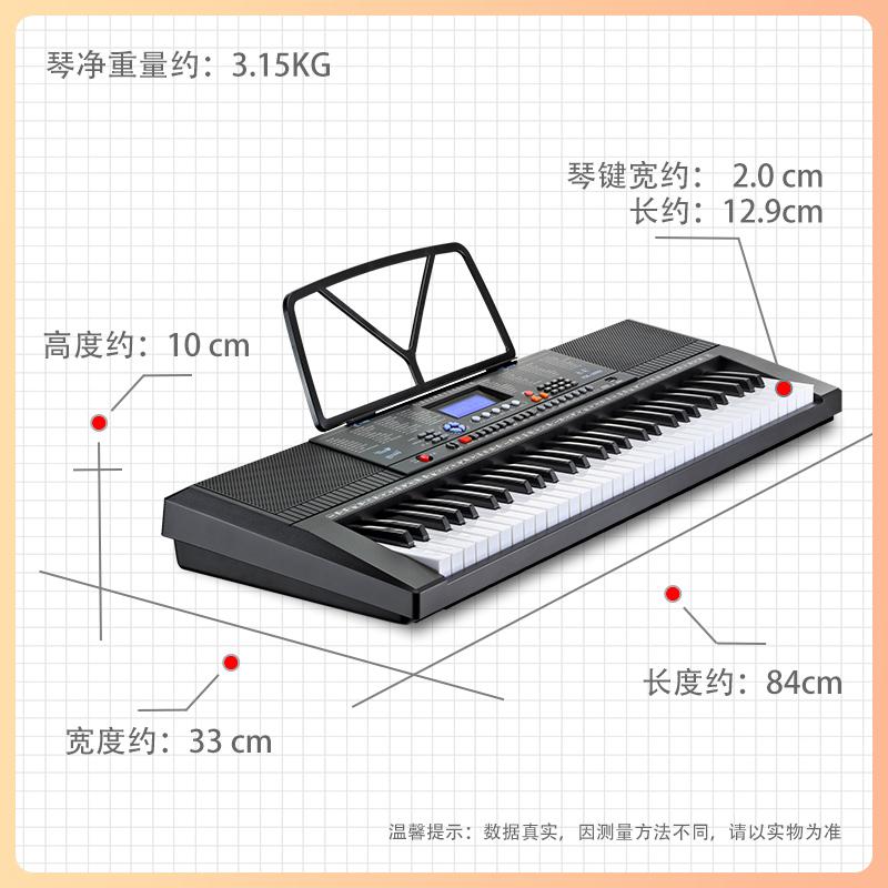 永美电子琴成年初学者专业儿童入门幼师专用多功能61键盘家用电钢 - 图2