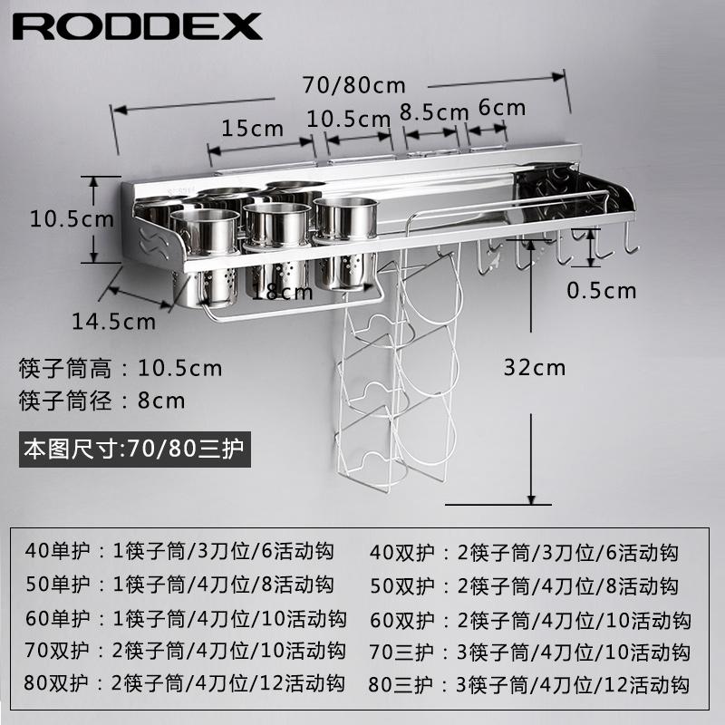 不銹鋼廚房置物架壁掛式免打孔收納刃架調味調料用品架子掛 304
