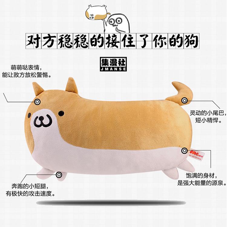 动漫周边小圆柴犬抱枕二次元扔狗表情包单身神烦狗公仔毛绒靠垫