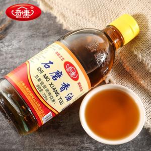 奇连石磨香油220ml *2瓶装精选