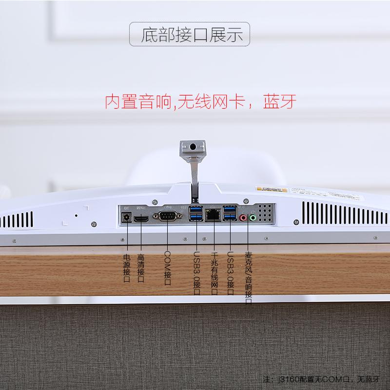 AOC一体机电脑i5i7八核21.5 24英寸超薄游戏办公家用高配台式整机