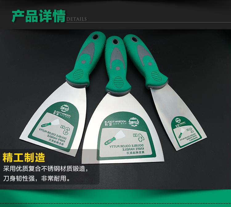 不锈钢油灰刀铲刀清洁腻子刀批刀抹泥刀刮刀墙壁纸木工保洁2345寸