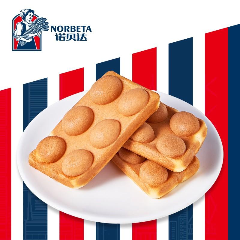 诺贝达港街鸡蛋糕手撕面包营养早餐面包休闲零食网红小吃整箱原味 No.1